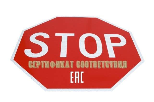 Covid19 para emisión de Certificados EAC